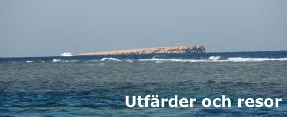 utf_banner